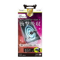 Simplism Xperia XZ Premium フィルム 液晶保護 衝撃吸収&光沢 TR-XPXZP-PFT-SKC