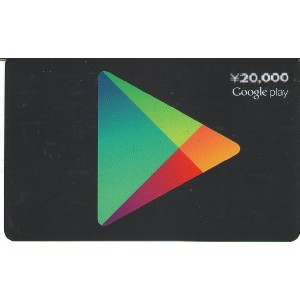 Google paly card 20.000円