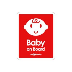 Seal&Sticker's シンプルデザインのBaby on Board 粘着ステッカー 2a serise sts-bon-2a-st-red (レッド)