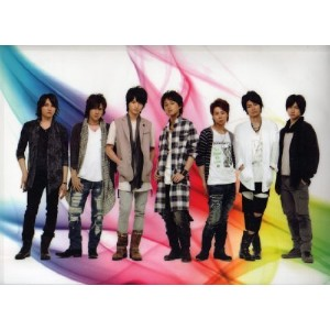 クリアファイル ★ Kis-My-Ft2 「Summer Tour 2011 Everybody Go」