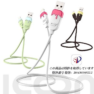 USB-ios10.1.1純正品APPLE MFi認証 MFI mfi Lightning USB ケーブル iPhone 6 plus /5 /5S iPad mini 対応 8pin...
