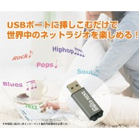 B-GROW USB インターネット RADIO MINI BDG-01