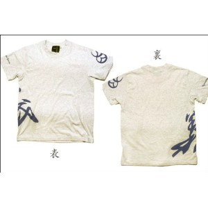 TWT-JAPAN 直江兼続 Tシャツ 第2弾 白杢 XL