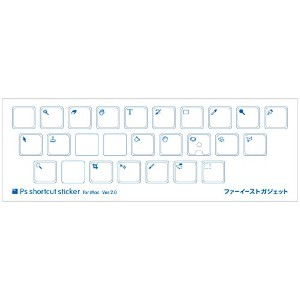 Psショートカットステッカー for Mac Ver.2.0 15mm(MBA/MBP~2015用)