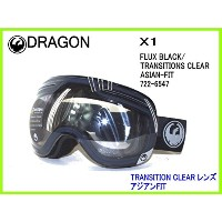 2017モデル DRAGON APX1 FLUX BLACK/TRANSITIONS CLEAR ASIAN-FIT ドラゴンX1ゴーグル