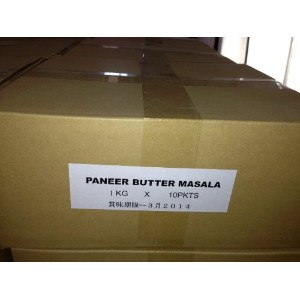 Vinee's Kitchen Paneer Butter Masala 甘口バターカレー(1Kg x 10)業務用