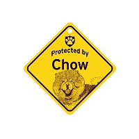 Protected by Chow スモールサインボード:チャウ 監視中 ミニ看板 アメリカ製 Made in U.S.A [並行輸入品]