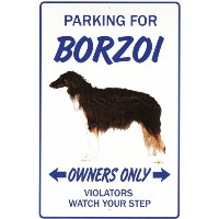 PARKING FOR BORZOI OWNERS ONLY サインボード:ボルゾイ オーナー専用 駐車スペース 標識 看板 MADE IN U.S.A [並行輸入品]