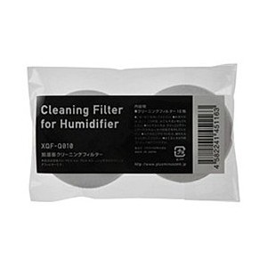 ±0 Cleaning Filter for Humidifier プラスマイナスゼロ 加湿器クリーニングフィルター 10枚入 [ XQP-Q010 ] プラマイゼロ