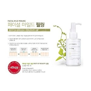AMOREPACIFIC Primera Facial Mild Peeling, KOREAN COSMETICS, KOREAN BEAUTY
