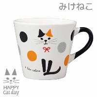 DECOLE 「HAPPY Cat day」 HAPPY CAT マグ (三毛猫)