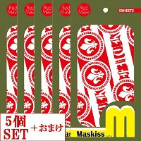 Maskiss(マスキス) 衛生マスク『Red Mask/レッドマスク』(ボーダーリリー)『5枚入り×5個セット(計25枚)』