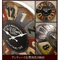 ★★【Antique Emboss Clock】★★レトロ調★アンティークエンボス クロック★OLD TOWN 1863★