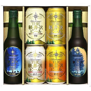 THE軽井沢ビール 瓶缶6本セット(G-MS)