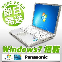 Panasonic ノートパソコン 中古パソコン Let'snote CF-T9 Core2Duo 4GBメモリ 12.1インチ Windows7 MicrosoftOffice2003 【中古】 ...