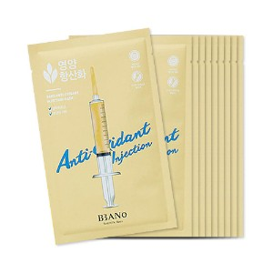[BANOBAGI] Bano Anti Oxidant Injection Mask - 1pack (10pcs)