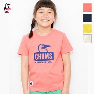 『20%OFF』 CHUMS チャムス キッズブービーフェイスTシャツ Kid's Booby Face T-Shirt 「CH21-1016」 CHUMS(チャムス) online shop ...