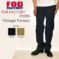 "FOB FACTORY""F0288""ヴィンテージトラウザーパンツ[OTHER PANTS]"