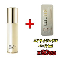 Other (Cosmetics) Eye Makeup Cleansers & Makeup Remover ベースメイク・フェイスメイク Body Makeup Sets メイクパレット...