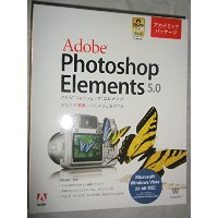 ADOBE PHOTOSHOP ELEMENTS 5.0 win アカデミック版