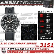 ルミノックス カラーマーク【日本正規直営店保証2年付】LUMINOX 3150 COLORMARK/ref.3151/ステンレス SERIES/ブラック/BLACK/LUMINOX Navy SEAL...