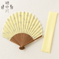 遊 中川扇子ホタテ形asanoha黄Scallop shaped fan