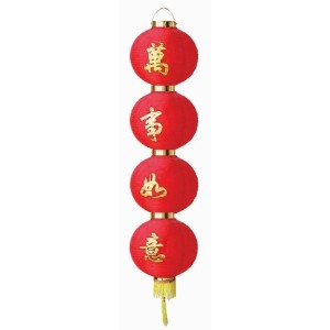 4in A Row Chinese Festival & Celebration Paper Lantern
