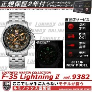 ルミノックス F-35 ライトニング 9382【日本正規保証2年付】ステンレスベルト ステルス LOCKEED MARTIN COLLECTION【LUMINOX F-35 Lightning 2】[...