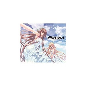 AXLボーカルソング集3「Flat out」