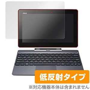 OverLay Plus for ASUS TransBook T100TAL / T100TAM 低反射 アンチグレア 非光沢 保護 シート フィルム OLT100TA/1