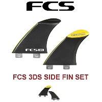 FCS (エフシーエス) 3DS PC TWIN FIN SET パドルボード・ロング向き WING TIP サイド フィン 2枚セット
