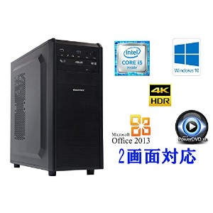 新品 自作PC Core i5 6500 3.20 Ghz/メモリー 8GB/SSD 120GB/HDD 2TB/マザーボード H110M/DVDマルチ/Office2013/Windows 10...