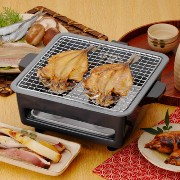 [cpa][c:0][b:7][s:2.51]【送料無料】家庭用電気網焼き器「いろり屋」干物、ひもの、もちなど。囲炉裏型電気コンロ 干物焼き器 ギフト プレゼント