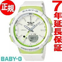 カシオ ベビーG CASIO BABY-G BGS-100 for running STEP TRACKER 腕時計 レディース BGS-100-7A2JF【2017 新作】