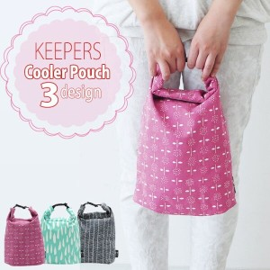KEEPERS ランチポーチ 保冷ポーチ お弁当 ランチ おしゃれ かわいい コンパクト 通学 通勤 遠足 Keepers A138