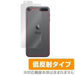 iPod touch (第6世代) 用 背面 裏面 保護シート 保護 フィルム OverLay Plus for iPod touch (第6世代) 背面用保護シート 【送料無料】...