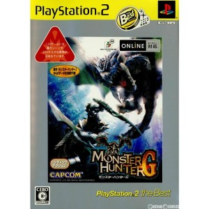 【中古】[PS2]モンスターハンターG(MHG) PlayStation 2 the Best(SLPM-74248)(20071011)【RCP】