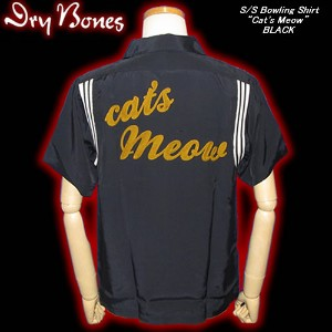 "◆DRY BONESドライボーンズS/S Bowling Shirt ""Cat's Meow""BLACK"