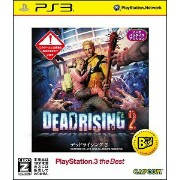 【PS3】DEADRISING 2 PS3 the Best