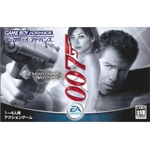 【新品】 GBA007 Everything or Nothing