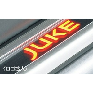 NISSAN 日産 JUKE ジューク 日産純正 キッキングプレート 2011.5〜次モデル