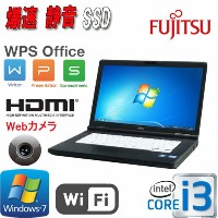 中古ノートパソコン Windows7Pro 64bit /15.6型HD+ /HDMI /Core i3 3110M(2.4GB) /メモリ4GB /SSD120GB /DVD /Office...