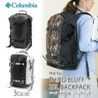 【10%OFF!】コロンビア リュック COLUMBIA PU8966 THIRD BLUFF 28L BACKPACK サードブラフ 28L バックパック