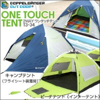 DOPPELGANGER OUTDOOR(R) 2WAYワンタッチテント T3-34