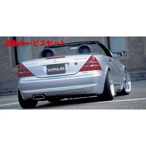 ★色番号塗装発送【BENZ SLK R170 | ヴァルド】SLK-class R170 〜'99y EXECUTIVE LINE REAR SKIRT
