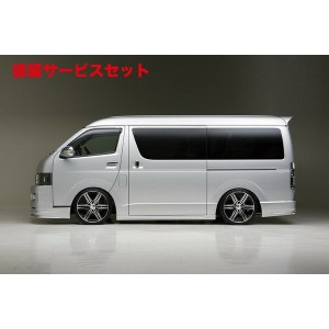 ★色番号塗装発送【200 ハイエース ワイド | ヴァルド】KDH/TRH21#/22# HIACE/REGIUS ACE WIDE LONG/SUPER LONG EXECUTIVE LINE...