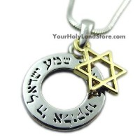 Shemaイスラエルネックレスwith Star of David by YourHolyLandStore