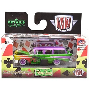 """M2 MACHINES 1:64SCALE """"WILD-CARDS"""" """"1957 CHEVROLET 210 BEAUVILLE STATION WAGON""""(GREEN , PURPLE..."""