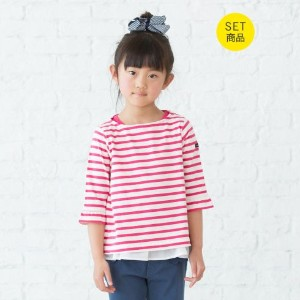 【3can4on(Kids) (サンカンシオン)】七分袖ボーダーカットソー+インナーキッズ トップス|カットソー・Tシャツ ピンク