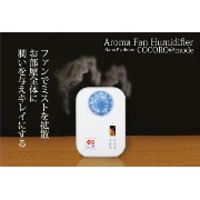 COCORO@mode HUMIDIFIER WITH FAN ファン付き加湿器 (ホワイト)